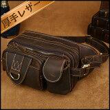 ワイルド風メンズウエストバッグヒップバッグ本革厚手牛革レザーブラウン2WAYボディバッグ鞄iPadmini対応レジャーアウトドア旅行0601楽天カード分割