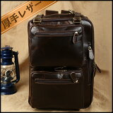 TIDINGBAGラウンドファスナー3WAY仕様メンズ本革リュックサック14インチPCA4対応大容量ヌメ革レザー牛革ビジネスリュックディパックバックパック斜め掛けバッグ書類かばん旅行鞄トラベルダークブラウン色
