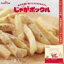 ポテトファーム じゃがポックル 6袋入×5箱セット 送料無料 北海道 カルビー お土産