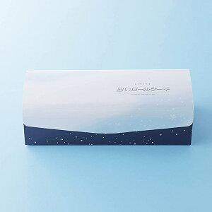 白いロールケーキ【冷凍】石屋製菓北海道お土産白い恋人チョコクリームロールケーキスイーツギフトプレゼントお取り寄せ