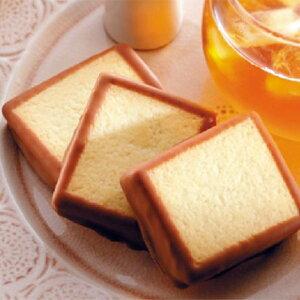 ハスカップジュエリー 《4個入》 morimoto 北海道 お土産 ハスカップ ジャム バター クリーム チョコ サンド ケーキ クッキー ギフト プレゼント お取り寄せ 送料無料