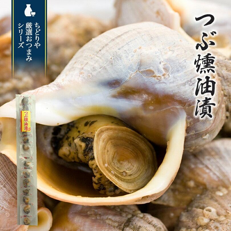 魚介類・水産加工品, タコ  55g