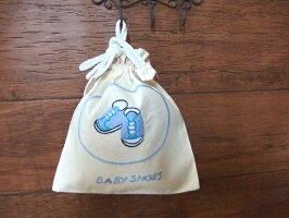 ハンドメイド刺繍巾着Mサイズ(ベビーシューズ/ブルー)