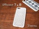 【5個セット】クロスステッチ刺繍*オリジナル作成用 iPhoneケース 《iPhone7 / 8 対応》・ホワイト