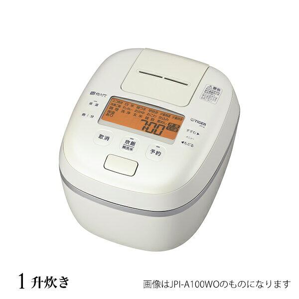 タイガー 圧力IH 炊飯器 1升 JPI-A180WO 土鍋 コーティング 圧力 IH タイガー魔法瓶 炊飯ジャー 炊きたて 大麦 コンパクト おしゃれ オフ ホワイト