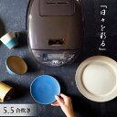 タイガー 圧力IH炊飯器 JPK-B100T 5.5合 ブラ