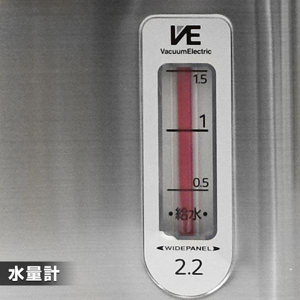 タイガー 電気ポット 「とく子さん」 (2.91L) PIL-A300 タイガー魔法瓶 電気まほうびん 電動ポット まほうびん 保温