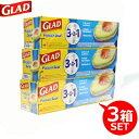 GLAD Press'n Seal Strage Food Wrap 3箱セット グラッド プレス&シール プレスンシール マジックラップ[30cm×43.4m]