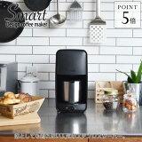 タイガー コーヒーメーカー ステンレスサーバー (0.81L) ADC-N060 タイガー魔法瓶 コーヒー 6杯分 ステンレス サーバー 保温機能 おしゃれ