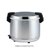 タイガー業務用電子ジャー「炊きたて」2升2合[保温専用]JHA-400ASTNステンレス