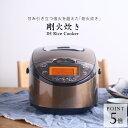 タイガー IH炊飯器 5.5合 JKT-B103 タイガー魔...