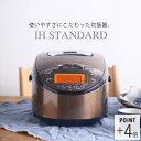 タイガー IH炊飯器 5.5合 JKT-B103 タイガー魔法瓶 炊飯ジャー 炊