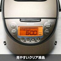 タイガーIH炊飯器5.5合JKT-B103タイガー魔法瓶炊飯ジャー炊きたてIH炊飯器