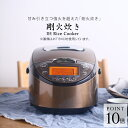 タイガー IH炊飯器 1升 JKT-B183 タイガー魔法瓶...