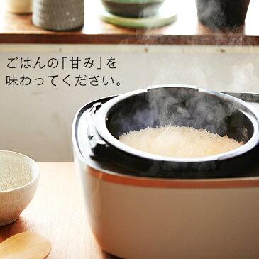 【予約受付中】タイガー 圧力IH 炊飯器 5.5合 JPC-A101 土鍋 コーティング 圧力 IH タイガー魔法瓶 炊飯ジャー 炊きたて 大麦 コンパクト おしゃれ