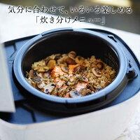 タイガー圧力IH炊飯器5.5合JPC-A102土鍋コーティングタイガー魔法瓶炊飯ジャー圧力IH炊きたてもち麦大麦麦めしおしゃれ