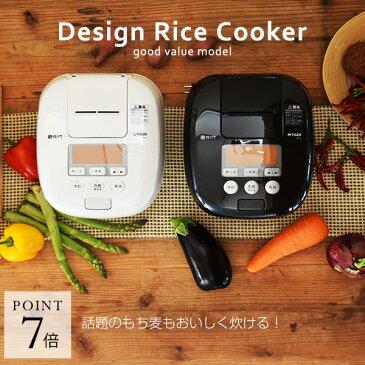 タイガー 圧力IH 炊飯器 5.5合 JPC-B101 タイガー魔法瓶 炊飯ジャー 炊きたて 圧力 IH 炊飯器 土鍋 コーティング 麦めし コンパクト ※商品の発送は1月中旬頃となります。
