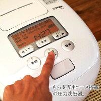 タイガー魔法瓶土鍋コーティング圧力IH炊飯器5.5合タイガー炊飯ジャー炊きたて圧力IH炊飯器大麦コンパクト