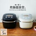 おうち時間 タイガー IH炊飯器 5.5合 JPE-A100...