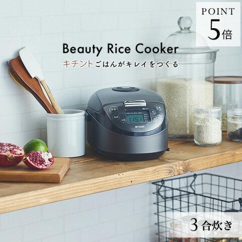タイガー IH炊飯器 3合 JPF-N550 タイガー魔法瓶 IH 炊飯ジャー 3合 土鍋 コーティング 麦めし もち麦 甘酒 ミニ 小型 一人暮らし 冷凍ごはん