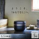 タイガー 土鍋 圧力IH 炊飯器 5.5合 JPG-S100...