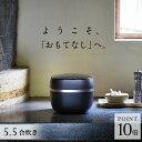 タイガー 土鍋 圧力IH 炊飯器 5.5合 JPG-S100