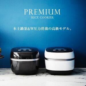 タイガー 土鍋 圧力IH炊飯器 5.5合 JPH-A100 タイガー魔法瓶 炊飯ジャー 土鍋 圧力 IH 炊飯器 麦めし もち麦 ホワイト ブラック