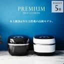 タイガー 土鍋 圧力IH炊飯器 5.5合 JPH-A100 タイガー魔法瓶 炊飯