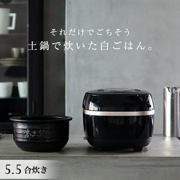 タイガー土鍋圧力IH炊飯器5.5合JPH-G100Kブラックタイガー魔法瓶炊飯ジャー土鍋圧力IH麦めしもち麦