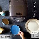 タイガー 圧力IH炊飯器 JPK-B100T 5.5合 ブラ...