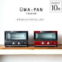 タイガー魔法瓶オーブントースター「うまパントースター」KAE-G13N