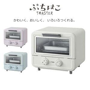 タイガー オーブン トースター ぷちはこ