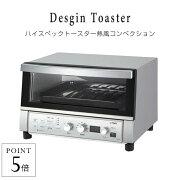 タイガー魔法瓶 コンベクションオーブントースター シルバー タイガー コンベクション トースター