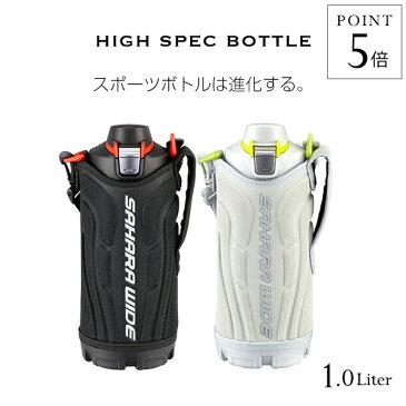 タイガー 水筒 ステンレスボトル 「サハラ」 MME-D100 (1.0L) 直飲み ダイレクト スポーツ ボトル 子ども カバー付 広口 ブラック グレー