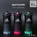 アディダス 水筒 ステンレスボトル タイガー サハラ MME-D12X...