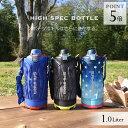 タイガー 水筒 子供 キッズ ステンレスボトル「サハラ」MME-F100 1リットル 直飲み 保冷専用 ダイレクト スポーツ ボトル 子ども カバー付 広口 ブラック ブルー ネイビー・・・