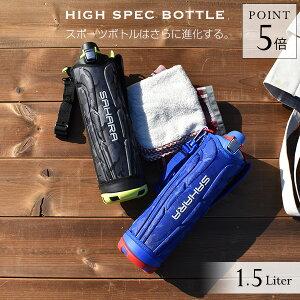 タイガー 水筒 ステンレスボトル「サハラ」MME-F150 1.5L 直飲み 保冷専用 ダイレクト スポーツ ボトル 子ども カバー付 広口 ブラック ブルー