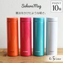 タイガー 水筒 ステンレスボトル MMZ-A501 サハラ マグ 500ml 軽量 保温 保冷 丸洗...
