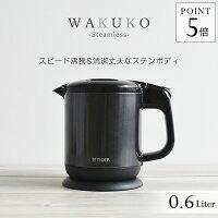 タイガー蒸気レス電気ケトル「わく子」(0.6L)PCH-G060KPパールブラック