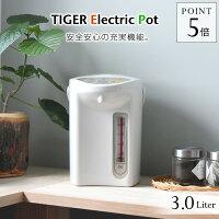 タイガー魔法瓶マイコン電動ポット(3.0L)PDR-G300WUアーバンホワイト節電省スチーム電気ポット