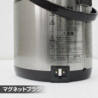 タイガー電気ポット「とく子さん」(2.91L)PIL-A300タイガー魔法瓶電気まほうびん電動ポットまほうびん保温