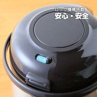 タイガー魔法瓶エアーポット「とらーず」ガラス製まほうびん(2.2L)PNM-T221XA