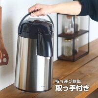 タイガー魔法瓶エアーポット「とらーず」ガラス製まほうびん(2.2L)PNM-T221XAステンレスまほうびんポットガラスまほうびん日本製保温保冷
