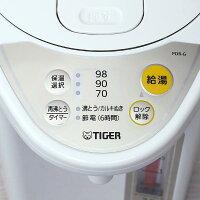 タイガー魔法瓶マイコン電動ポット2.2LPDR-G220WUアーバンホワイト節電省スチーム電気ポット