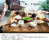 美味しい「朝」が好きになる。オーブントースター「うまパントースター」KAE-G13N
