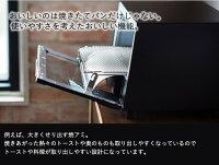トーストが取りやすいせり出す網。オーブントースター「うまパントースター」KAE-G13N