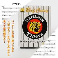 阪神タイガースビーフカレー(やや辛口)4個入り