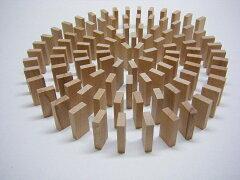 つみき加工製造の「小さな大工さん」の商品 4.5cm基尺のドミノ★木製★ 積木★ 人気★ 代引き...
