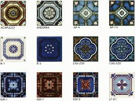150角デザインタイル絵タイルアンティークフラワー31枚単位の単価ですイスラム風壁床キッチンカウンター等に