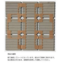 モザイクタイルシート磁器100角アクアアンテイーク。キッチンカウンターお風呂浴室浴槽床壁洗面台玄関テーブルトイレをDIYで、おしゃれにリフォーム!耐熱耐水耐火美濃焼のインテリア建材です。ビタミン・マカロンカラーもあります。